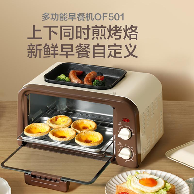 【三食黄小厨】电烤箱10升家用小型烘焙多功能早餐机全自动OF501