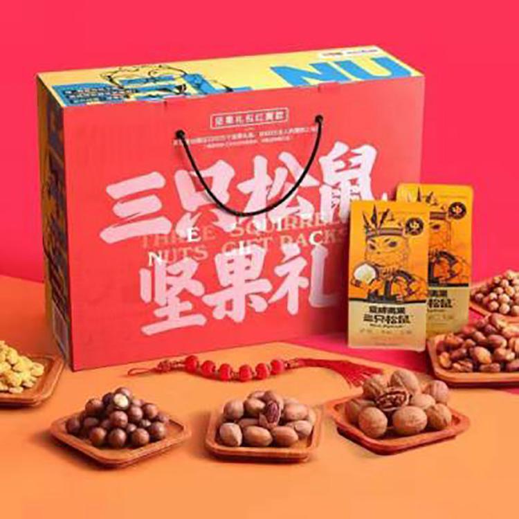 【杏花楼】杏花楼月饼三只松鼠组合中秋礼盒