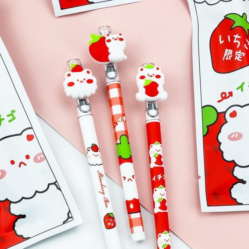 高颜值草莓熊盲袋直液式笔仙气签字笔KK-7587