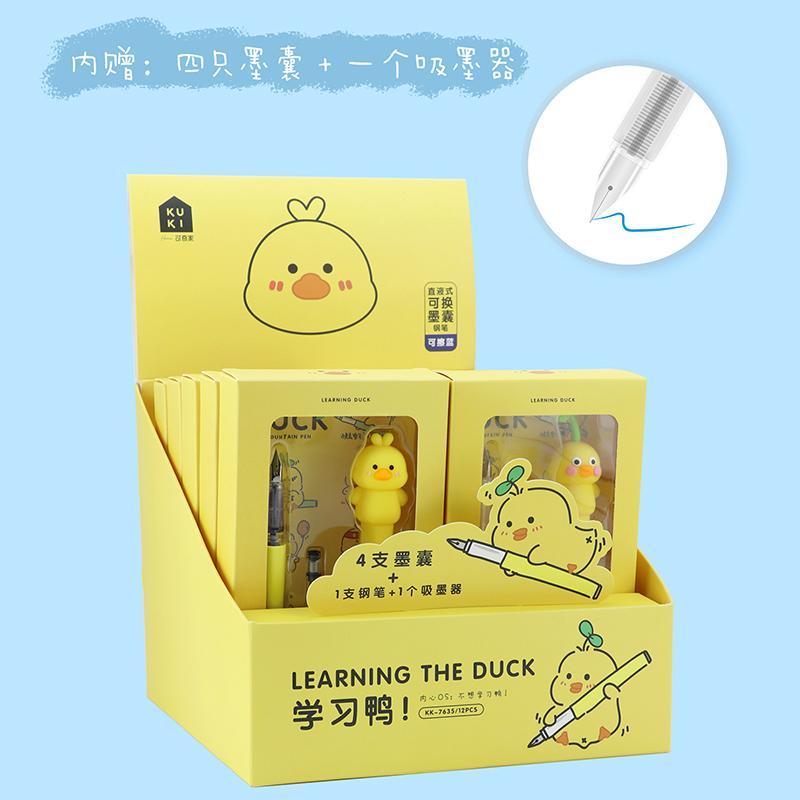 学习鸭直液式练字可擦儿童钢笔套盒KK-7635
