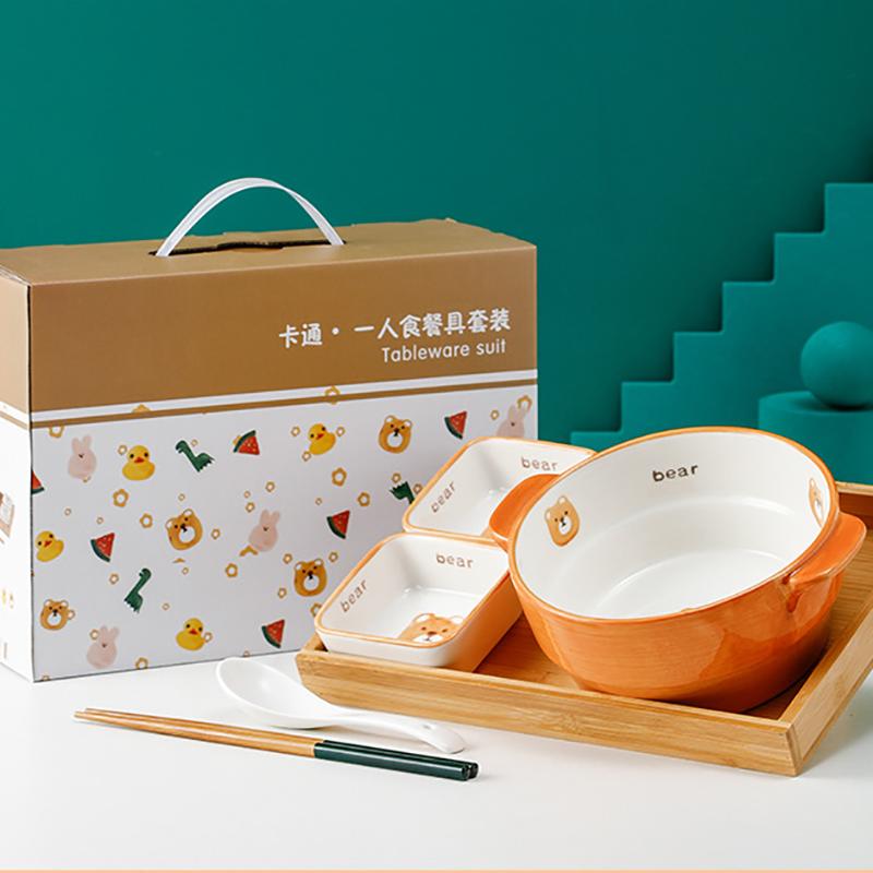 卡通一人食陶瓷碗礼盒装单柄碗方形圆形