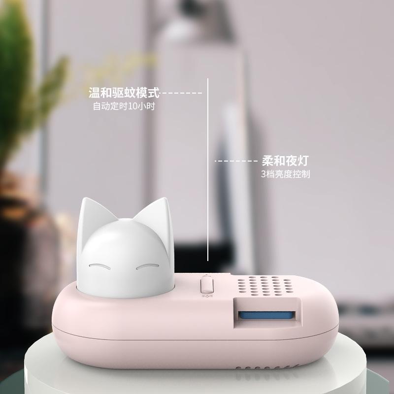 猫咪电热驱蚊器家用小型触控床头灯QW-02