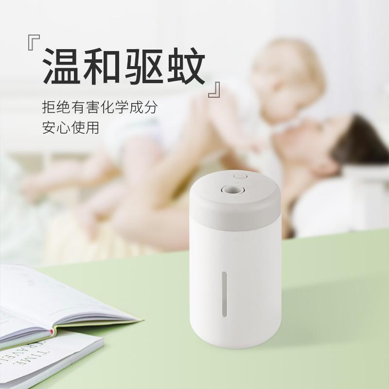 驱蚊器家用卧室便携小夜灯叮叮电热驱蚊器F01