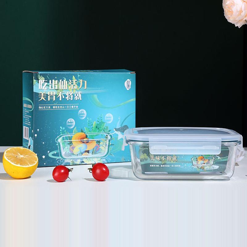 颐唐保鲜饭盒密封高鹏硅长方形保鲜碗大容量微波炉冰箱保鲜盒便当盒