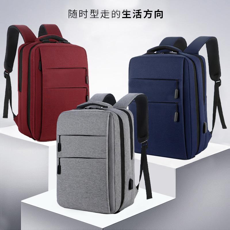 商务双肩电脑包休闲简约大容量双肩包M8087