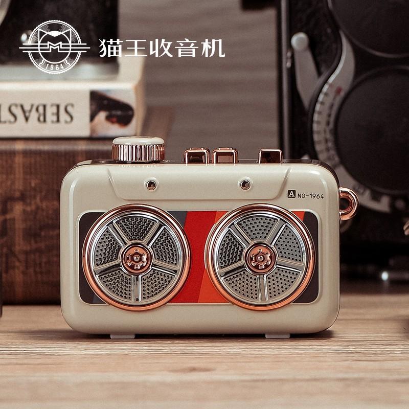 【猫王】收音机霹雳唱机便携式蓝牙音箱国潮红猫王绿复古咖MW-P6