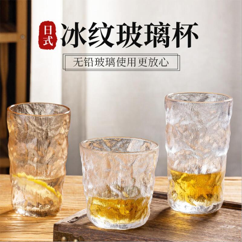 冰川纹玻璃杯日式锤纹杯ins不规则创意水杯