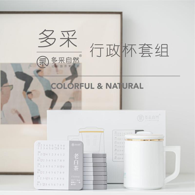 【多采自然】德化白瓷带盖过滤茶叶马克杯多采行政杯套组