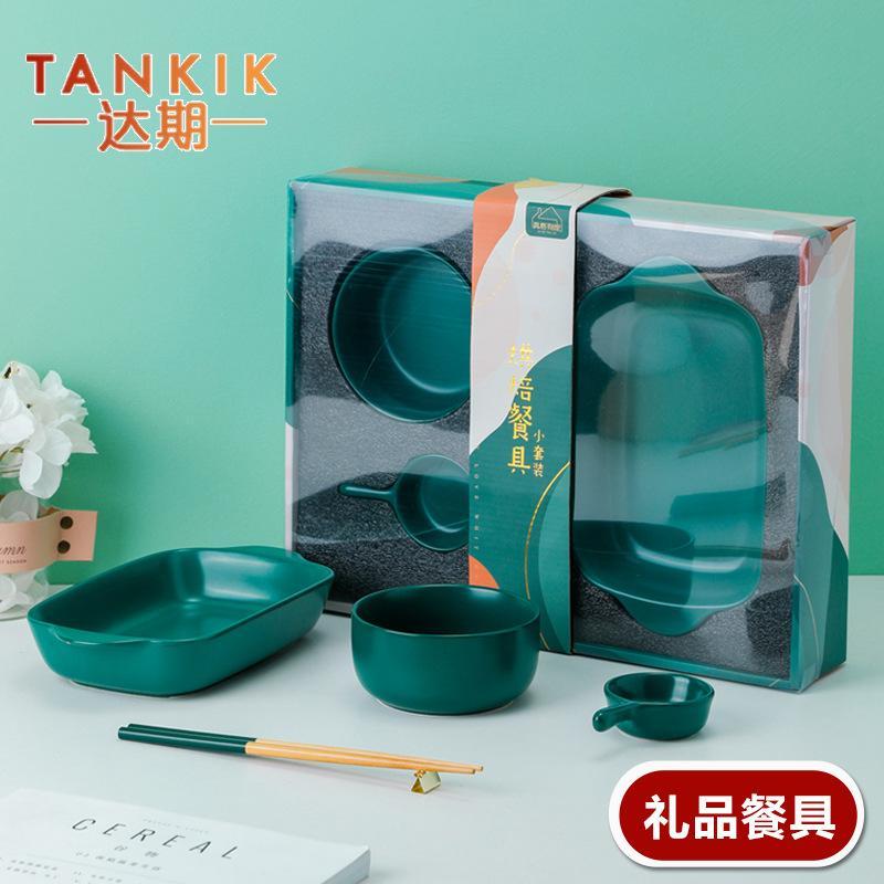 一人食小烘焙套装餐具碗筷套装烤盘礼盒装
