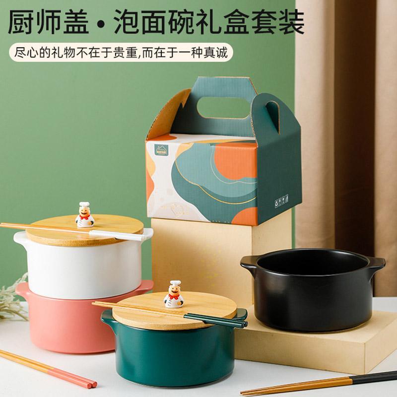 厨师盖平耳泡面碗色釉陶瓷碗礼盒装