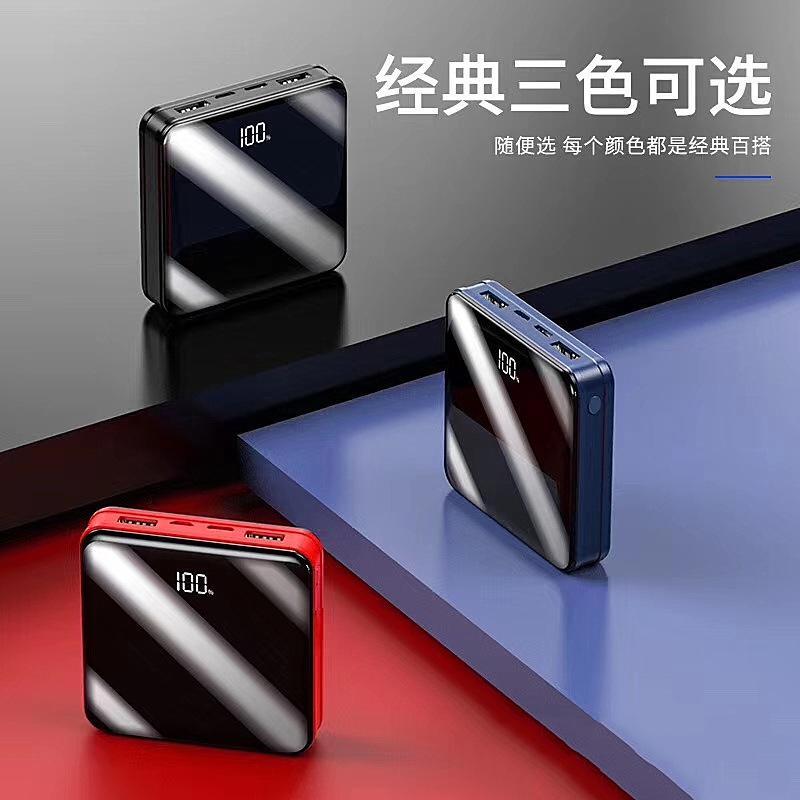 全屏UV方块数显双输入便携小巧移动电源快充充电宝10000毫安