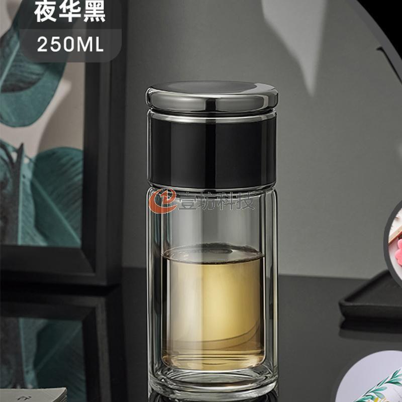 茶水分离泡茶杯个人专用水杯男女茶杯迷你双层玻璃杯透明杯子C09