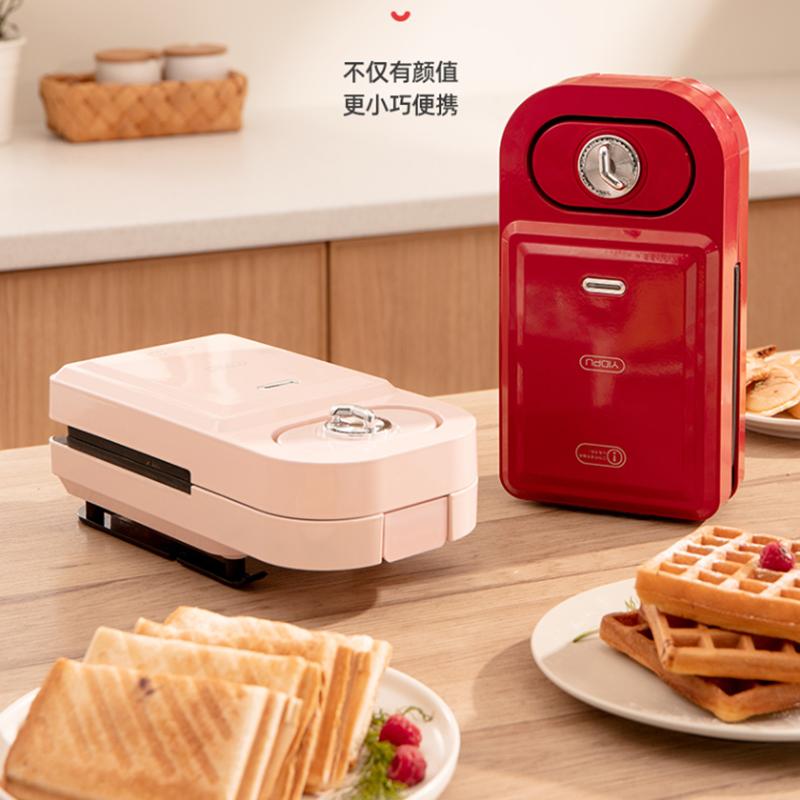 亿德浦定时三明治早餐机多功能家用YD-216S