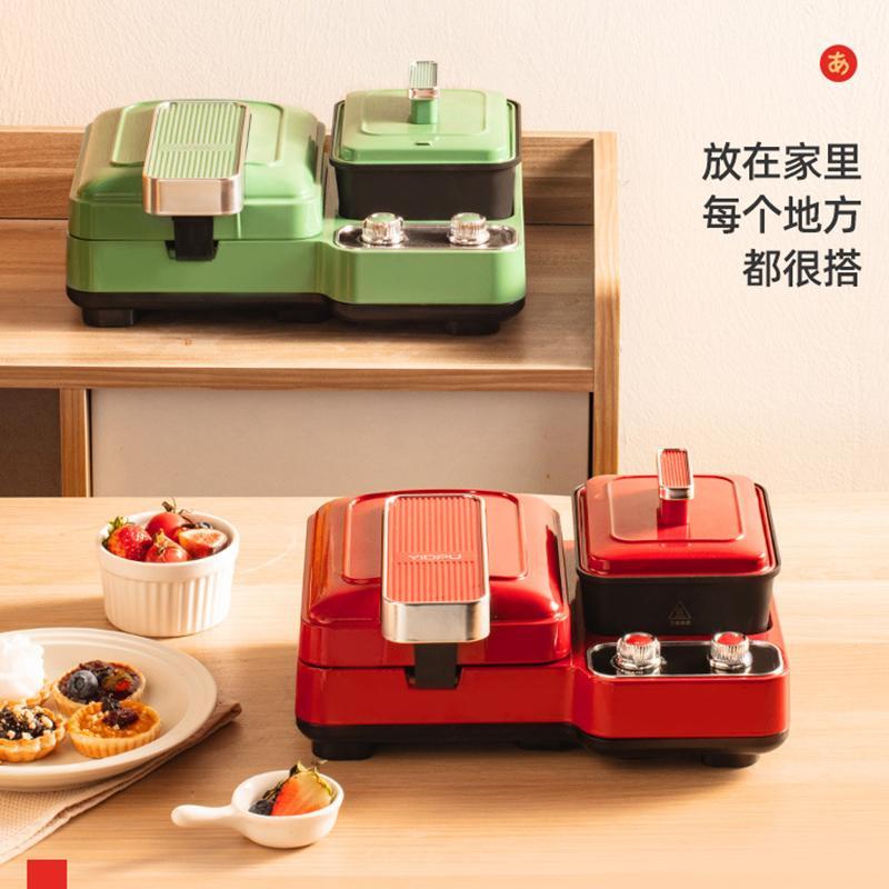 亿德浦多功能早餐机定时全自动YD-520Z