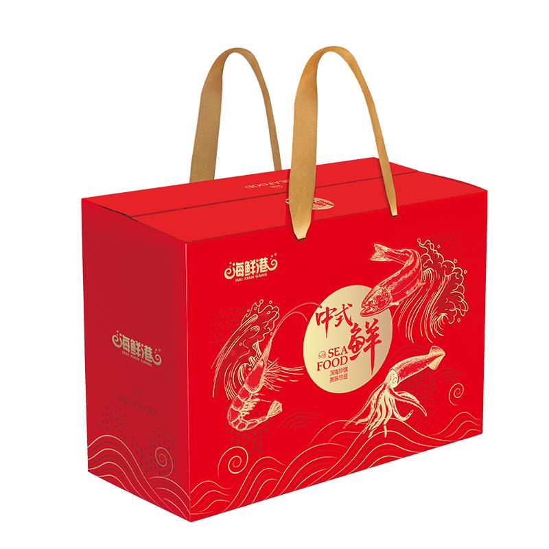【海鲜港】国产海鲜礼盒898型五福临门/1298型前程似锦/1698型福星高照/2998型功成名就