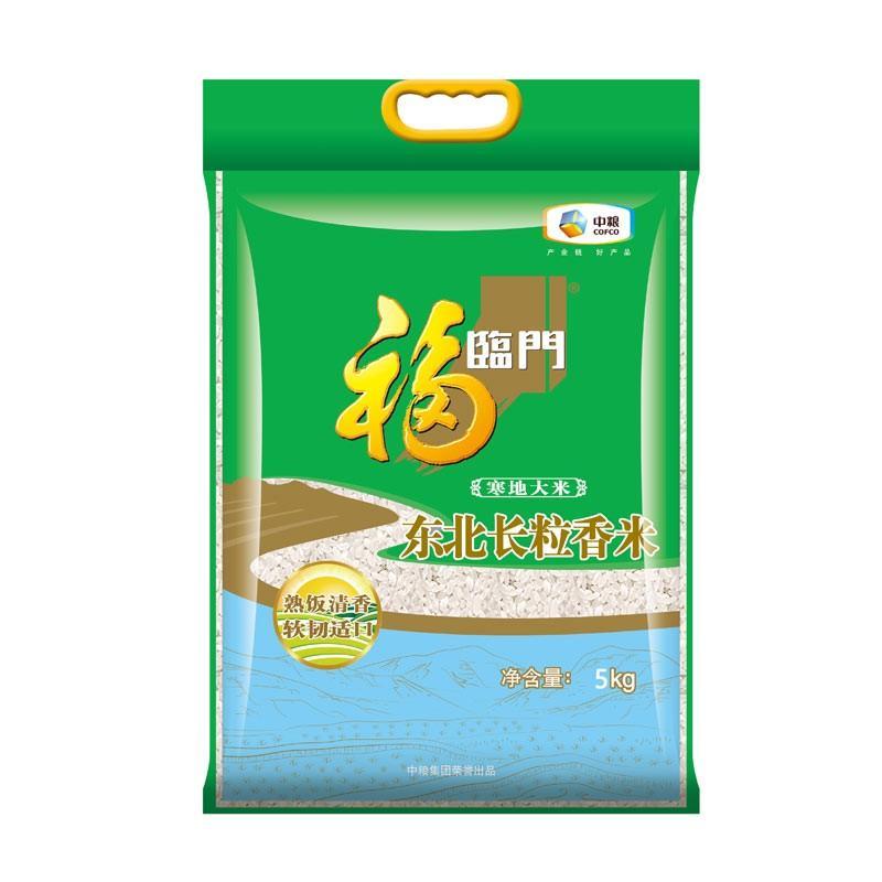 【中粮】中粮福临门寒地东北长粒香5kg/三江家宴大米5kg