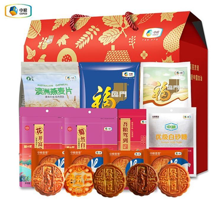 【中粮】福利大礼包A/B/C款月饼香米小麦粉葡萄干燕麦