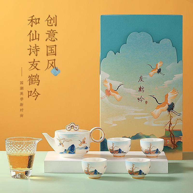 6头友鹤吟如意圆茶具套装茶壶茶杯茶海