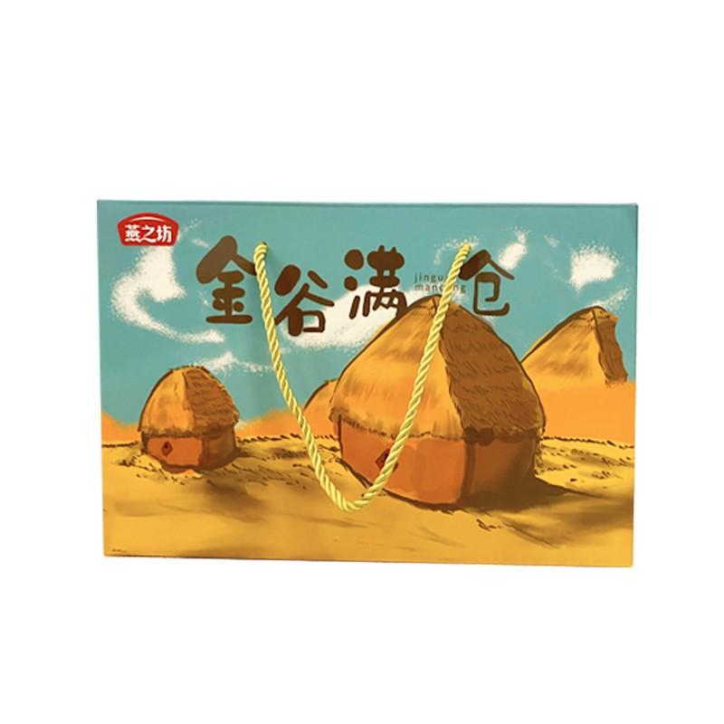 【燕之坊】金谷满仓杂粮礼盒小玉米渣小麦仁糙米高粱米燕麦仁