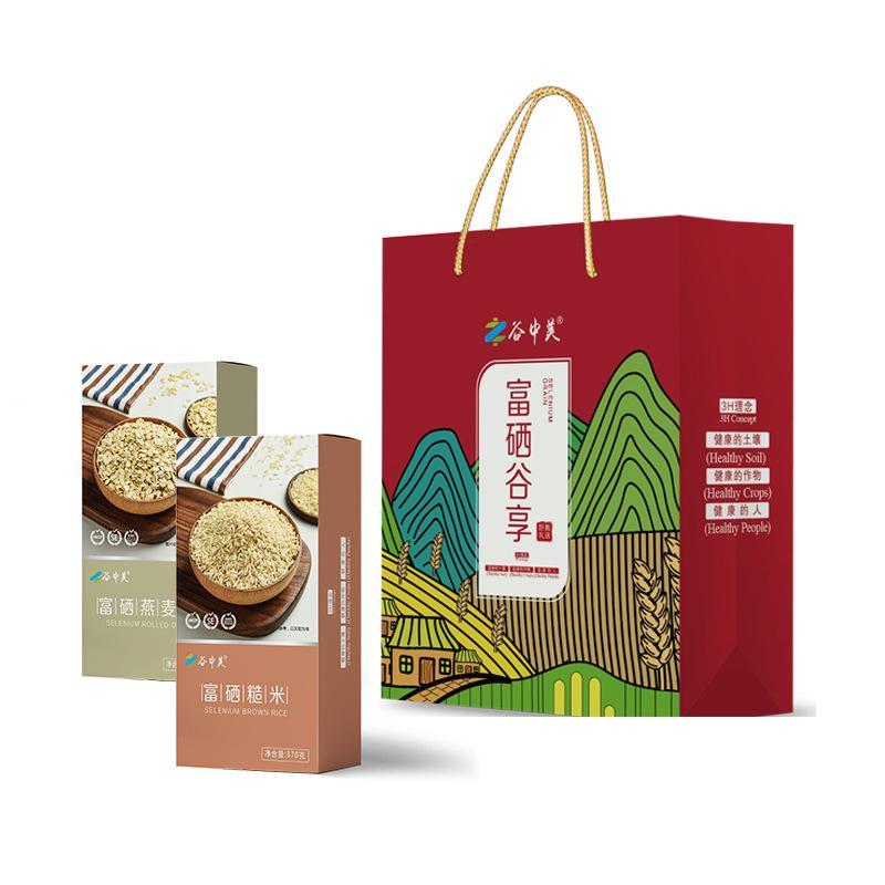 谷中美粗粮伴手礼五谷杂粮礼盒630克/1280克