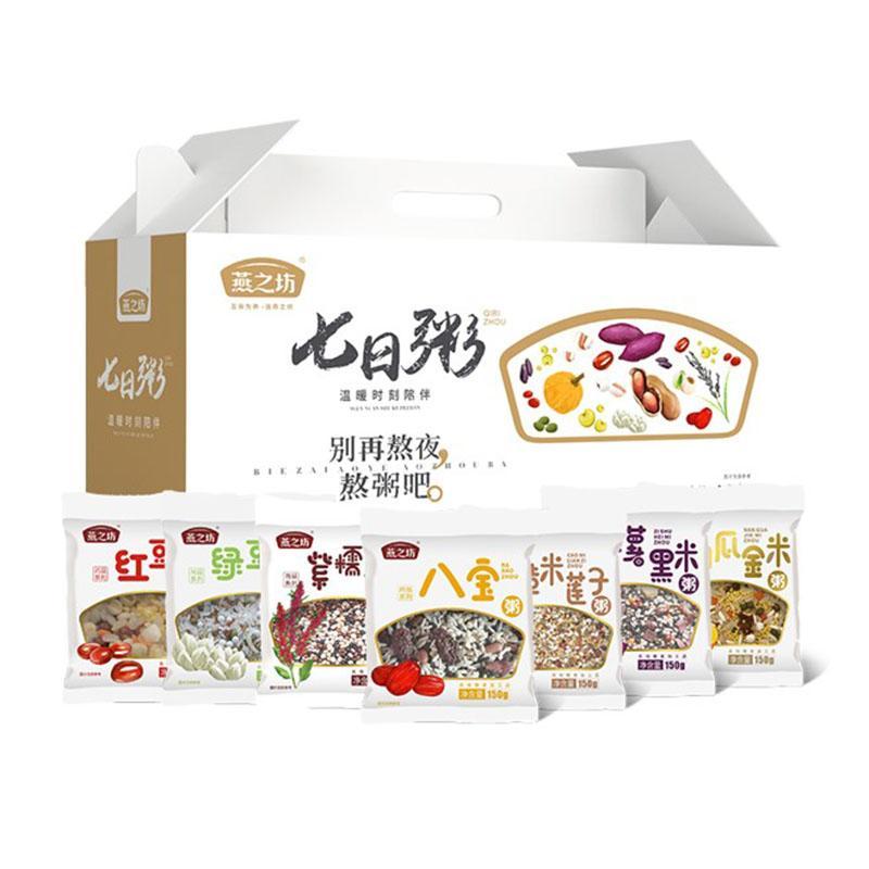【燕之坊】七日粥早餐粥月子粥儿童粥杂粮粥五谷粥礼盒