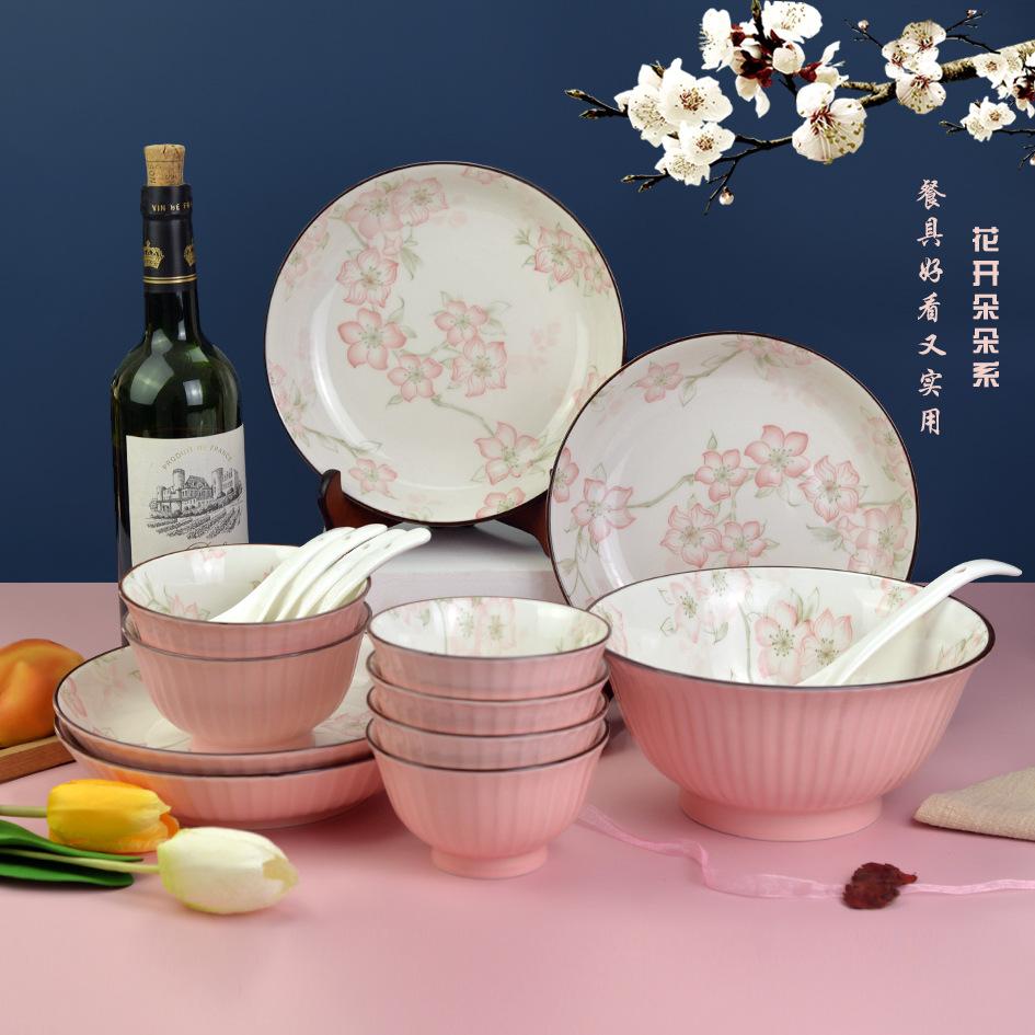 清新20头套装陶瓷碗筷餐具釉下彩米饭碗日式高脚腕加厚碗盘微波炉适用