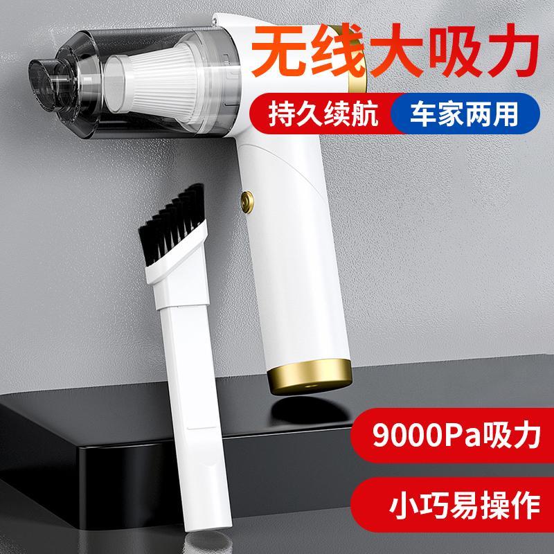 【颐电】便携式车载折叠吸尘器AD-2647