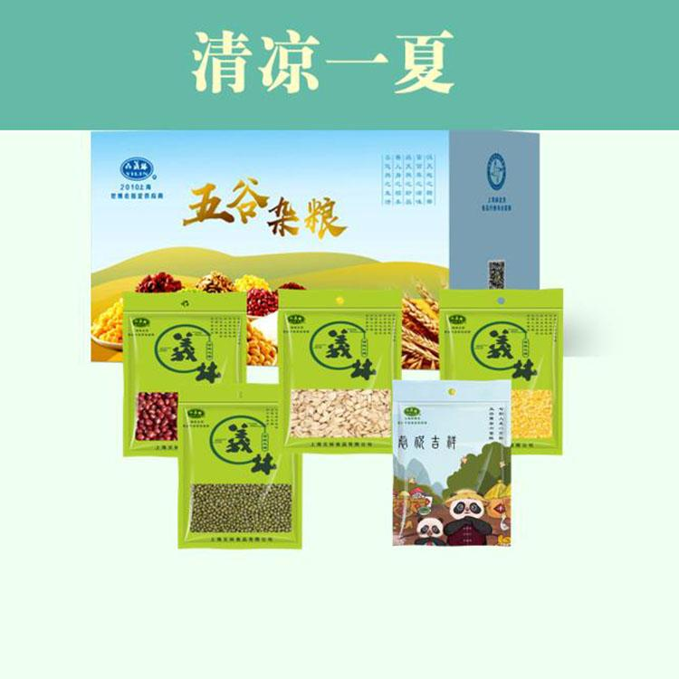 【義林】干货礼盒义林五谷杂粮全年款98型赤豆绿豆燕麦片玉米渣单晶体冰糖