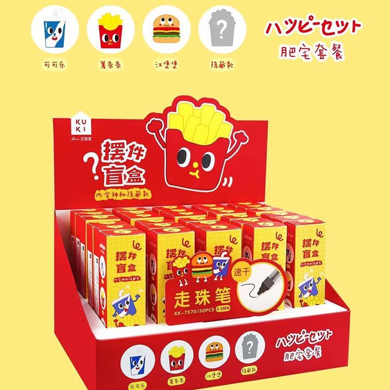 肥宅套装摆件盲盒走珠笔可爱KK-7570/luna兔-樱花下午茶KK-7567