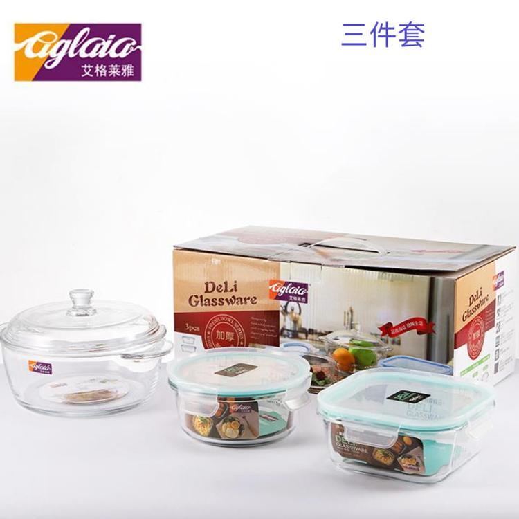 【艾格莱雅】保鲜三件套/五件套实用便携保鲜盒A-EK+EB/L3/A-EK+EB/L5