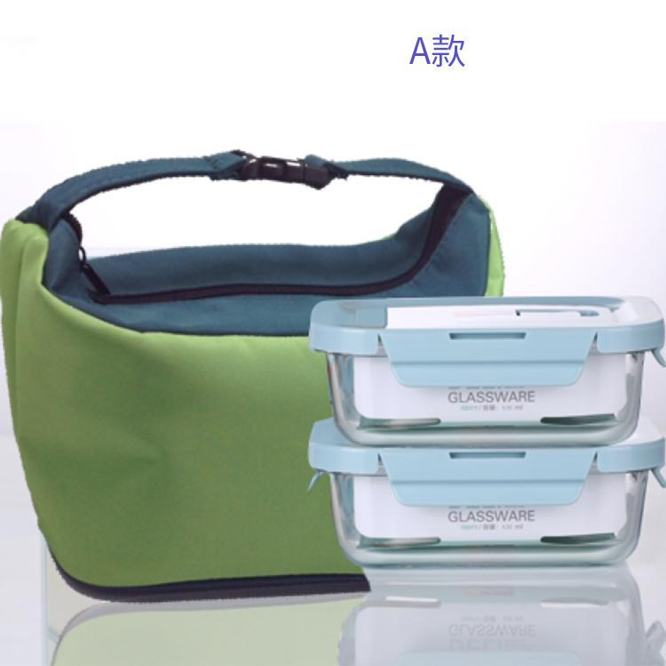 【艾格莱雅】保鲜便当两件套高颜值实用便携保鲜盒A-EK1103/L2/A-EK1103/L2