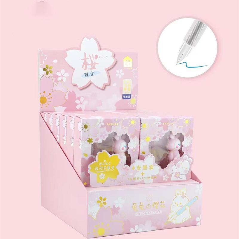快乐肥宅餐钢笔套装KK-7637/兔兔樱花钢笔套装KK-7638