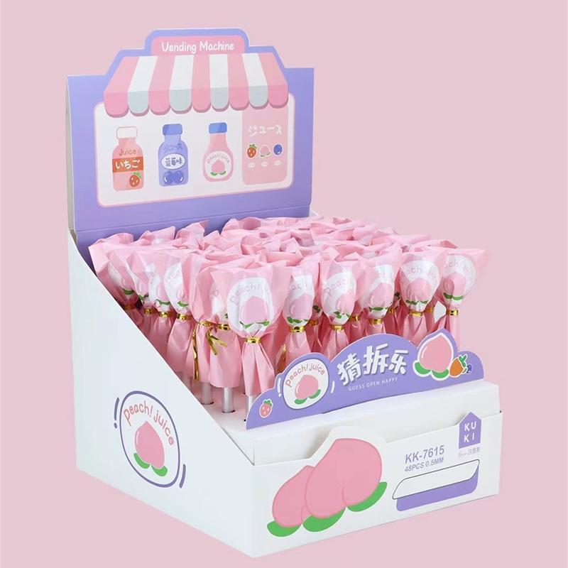 水果饮料机猜拆乐KK-7615/BOBO奶茶盲袋KK-7622/元气冰激凌盲袋KK-7620