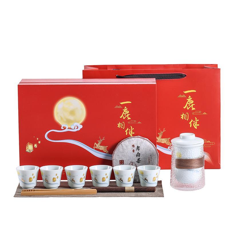 【方然】茶具套装中秋节事事如意结婚新婚喜庆柿子茶杯茶壶创意礼一鹿相伴白茶饼FR-802
