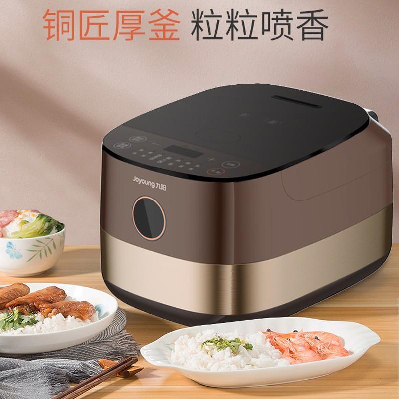 【九阳】电饭锅九阳智能预约一键触控电饭煲F40FZ-F6352