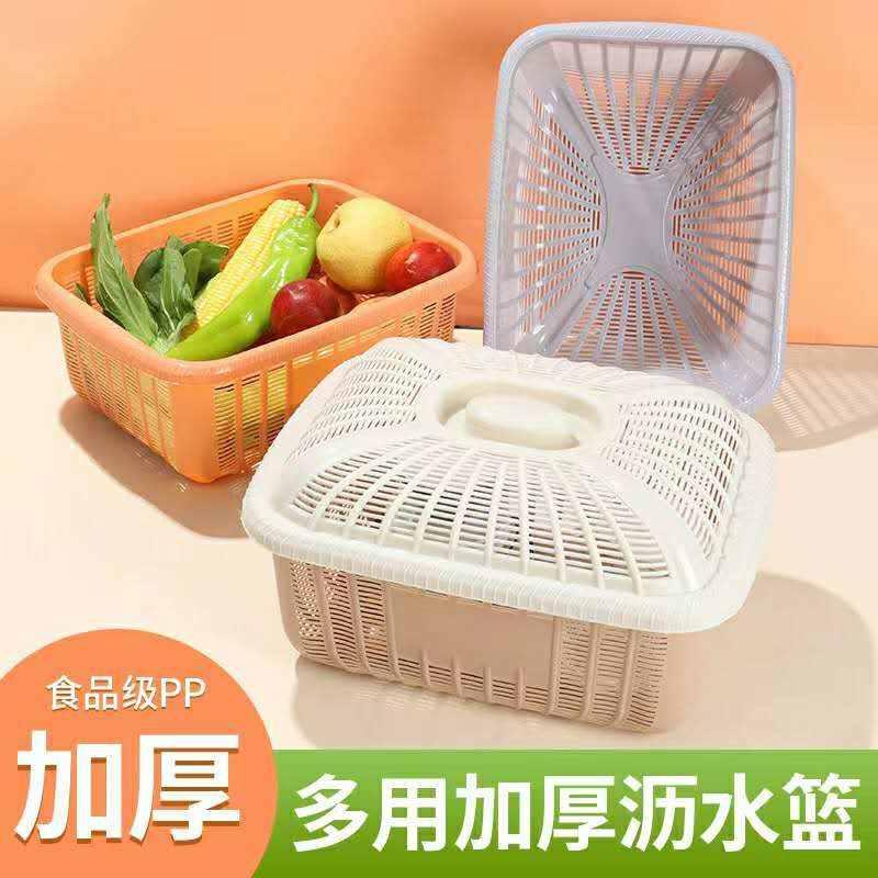 碗筷收纳筐带盖馒头筐塑料篮菜篮子果蔬筛子沥水篮洗菜篮