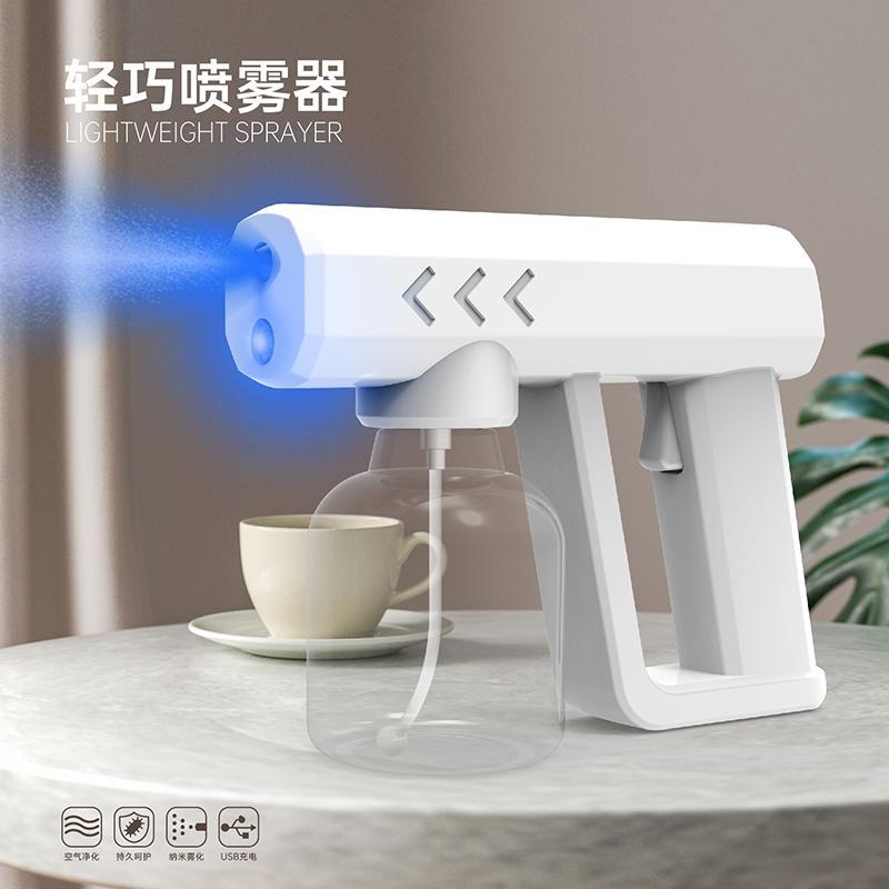 喷雾消毒枪 可代替香薰机 室内加湿器   补水仪