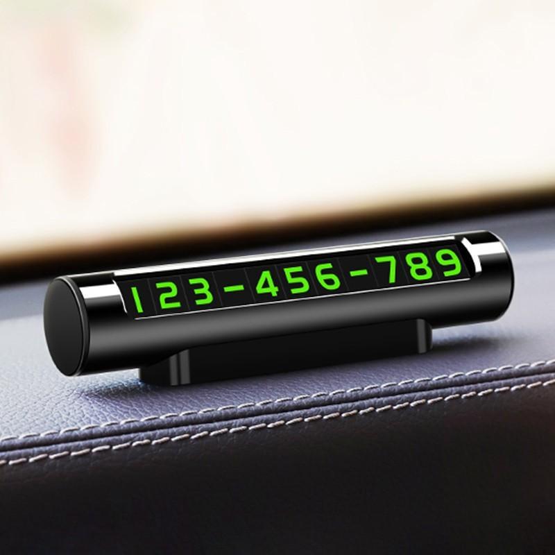 【美旅】Auto Travel 挪车号码牌临时停车号码牌汽车隐藏式移车电话号码牌AT-5011