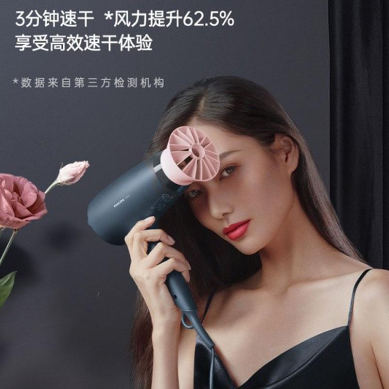 【飞利浦】(PHILIPS)电吹风机温柔小花筒吹风机 负离子恒温护发BHD356/05