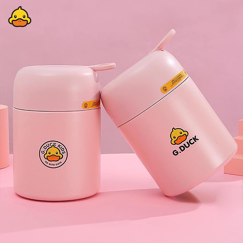 G.DUCK小黄鸭焖烧壶焖烧罐G.8602