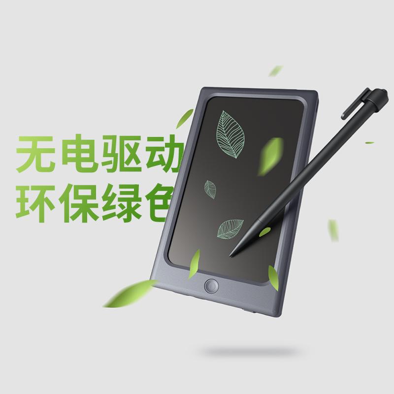 【乐可可】手帐移动电源8000mAh多功能商务手写液晶记事板充电宝LP11