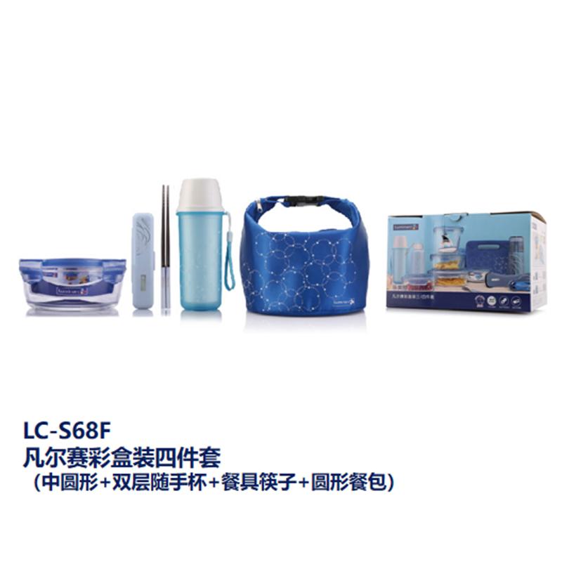 【乐美雅】凡尔赛保鲜盒餐具勺子四件套LC-S68F/LC-S67F/LC-S69F