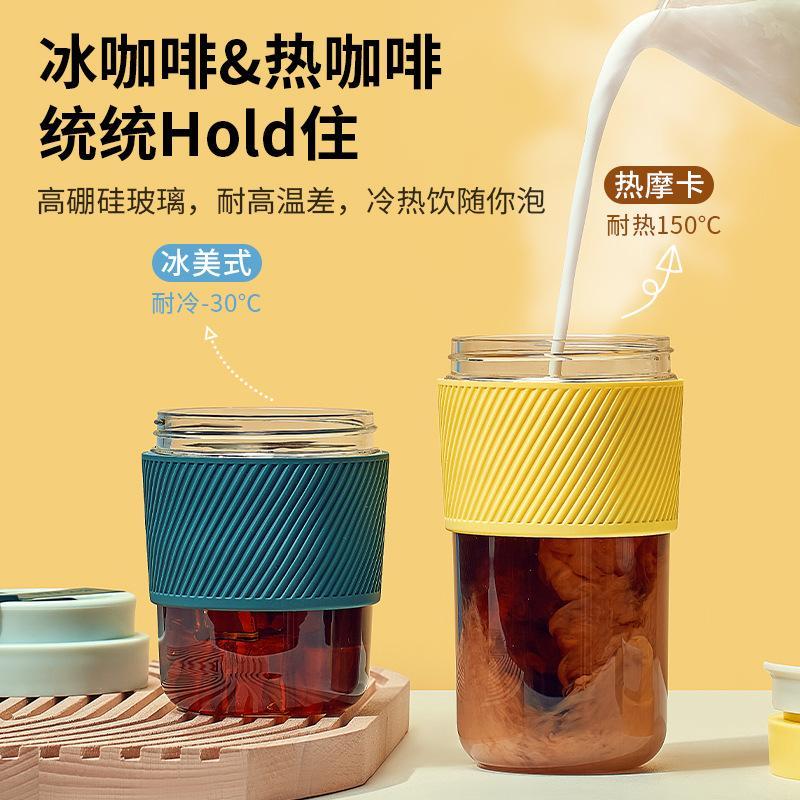 【绿珠】玻璃水杯女吸管杯便携咖啡杯ins风简约小巧随行杯A9013/A9015