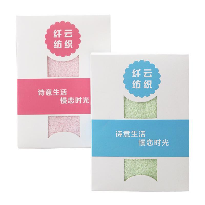 爱竹人单条迷你毛巾(磨砂袋/纸盒装)竹浆竹纤维毛巾家用柔软面巾AZR-002