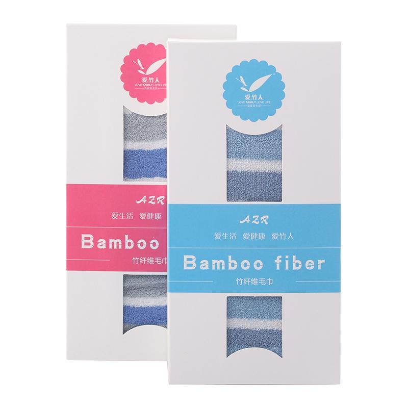 爱竹人单条条纹毛巾(软盒)竹浆竹纤维毛巾家用柔软面巾AZR-009