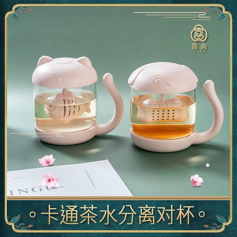 喜尚卡通可爱动物透明茶水分离过滤泡茶杯CS-003/CS-003/2