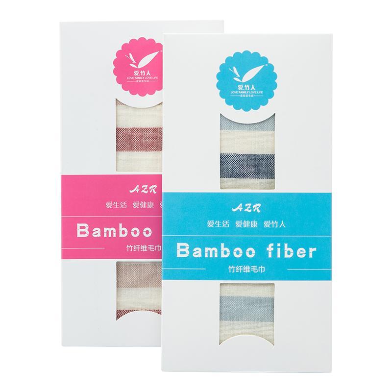 爱竹人单条细纹纱布巾(软盒)竹浆竹纤维毛巾家用柔软面巾AZR-011