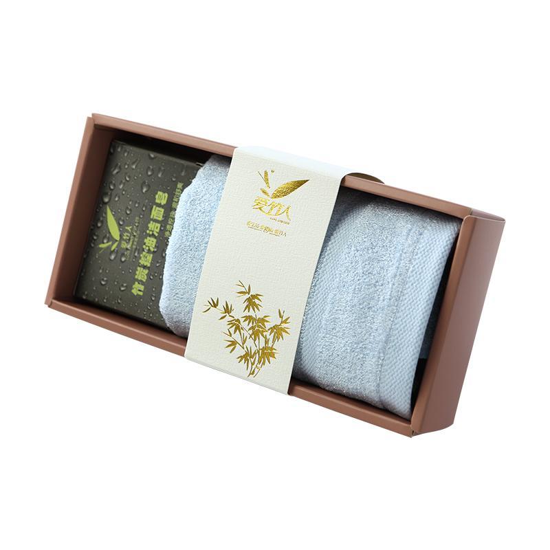 爱竹人豆沙透明盒3竹浆竹纤维毛巾家用柔软面巾肥皂组合AZR-013