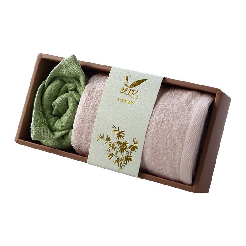 爱竹人豆沙透明盒8竹浆竹纤维毛巾家用柔软面巾AZR-014