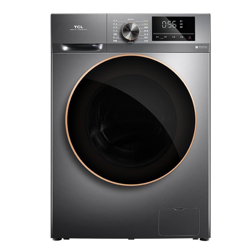【TCL】 10公斤直驱全自动变频洗烘一体滚筒洗衣机1.08洗净比G100F12-HD